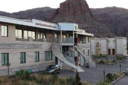 هتل ویلاهای کوهستانی ارس